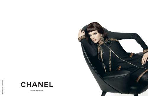 "Karl Lagerfeld: ""Niciodata sa nu vinzi ceva de care ti-ar fi rusine"""