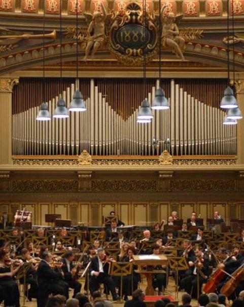 Concert pentru pian si orchestra