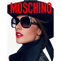 Moschino… Spiritul excentric din moda