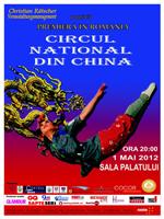 Nicoleta Luciu va prezenta spectacolul Circului National din China la Bucuresti