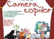 Camera Copiilor