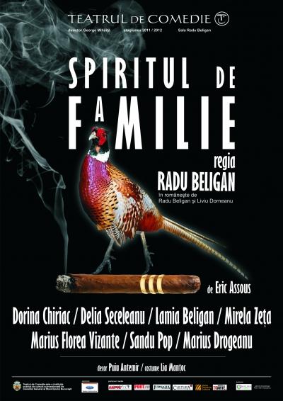 Spiritul de Familie