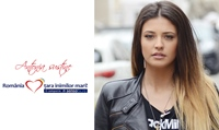 """ANTONIA s-a alaturat campaniei """"Romania, tara inimilor mari"""""""