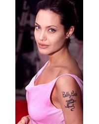Tatuaje din… dragoste