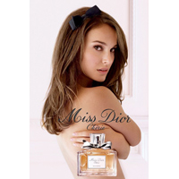 Expozitie pentru... Miss Dior
