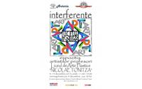 Expozitia INTERFERENTE