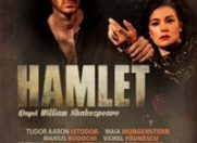 Hamletul lui Marcel Top