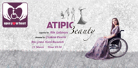 Atipic Beauty – Gala frumusetii atipice