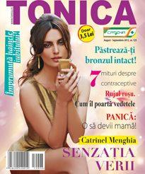 Revista nr.125 August – Septembrie