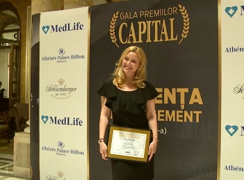 Gala Premiilor CAPITAL 2016 – Excelenta in Management