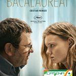 Catena e alaturi de invingatori! <br> <span>Mungiu, premiu pentru cel mai bun regizor la Cannes 2016</span>
