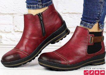 Pantofii comozi au un nume: Rieker
