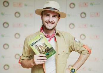 Serban Copot – O lansare ca o explorare!