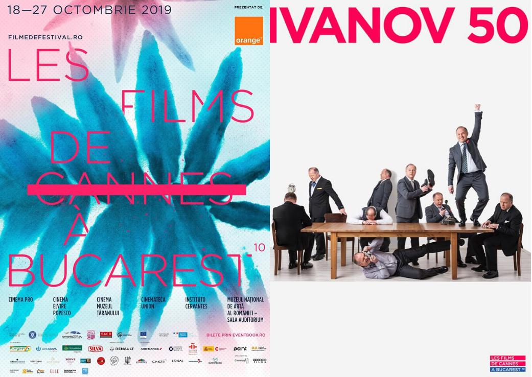 CATENA susţine Les Films de Cannes à Bucarest 2019