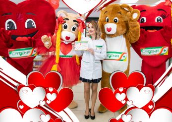 La Catena o inimă sănătoasă iubește mai mult!