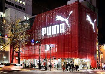 Puma reduce programul de lucru, dar păstrează salariile  angajaţilor